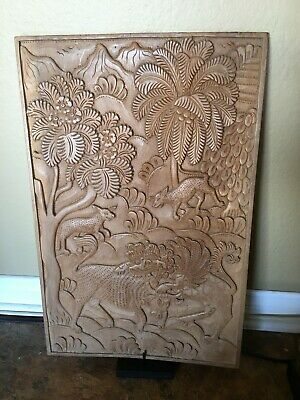 "Balinese Hand Carved Wooden Relief Panel Wall Decor, 14"" x 22"""