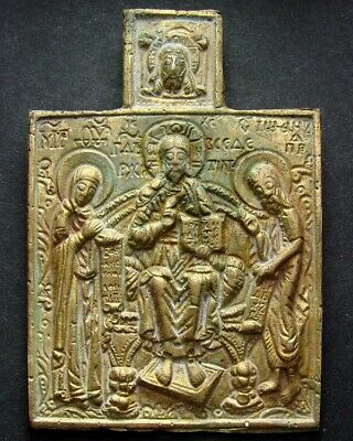 Ancient Bronze Orthodox Icon. Lord Almighty. Artifact 18 - 19 Century (S.015)