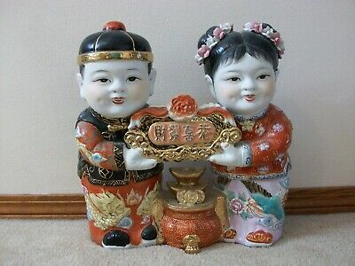 Vtg Chinese Large Porcelain Asian Boy And Girl Feng Shui Statue Figure Figurine