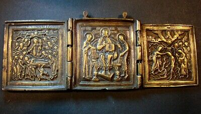 Ancient Bronze Orthodox Folding Icon. Lord On The Throne. 18-19 Century (R.131)