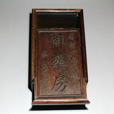 Collectable China Guangxu 19 Years Antique Hand-Carved Boxwood Delicate Rare Box
