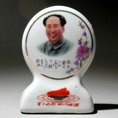 Collectable Chinese Porcelain Painting Smiling Mao Zedong Ancient Poetry Statue
