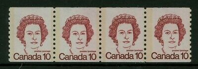 CANADA, 1010058, 10c Caricature strip of 4, NF ppr, JUMP + wide sp., #605iv