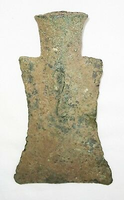 10C Cambodian S.E. Asian Khmer Excavated Bronze Blade w. Imperial Symbol (Mil)