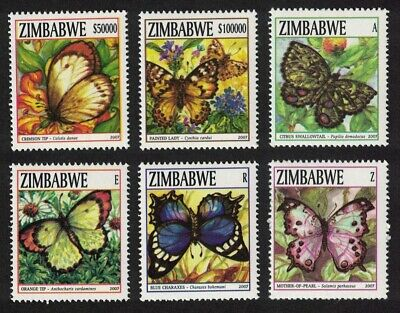 Zimbabwe Butterflies 6v 3rd issue MNH SG#1234-1239