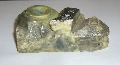 Antique Chinese Jade Hand Carved Ink Well / Brush Pot