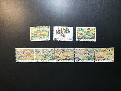 China Taiwan ROC Stamp 1972 D85 Ancient Painting Emperor's Procession 明人入蹕圖 MNH