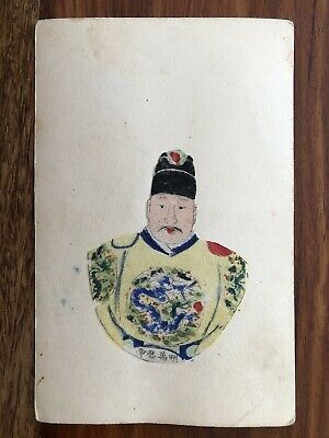 China Old Postcard Hand Painted Chinese Omperial Emperor From Ming Dynasty !!