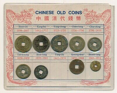 China Old Coin set 1644 - 1911 --- 9 Ancient Chinese Cash Coin Original