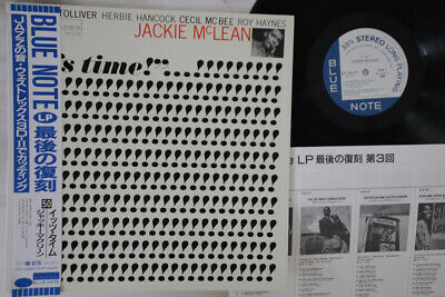 LP JACKIE MCLEAN Jackie Mclean BST84179 BLUE NOTE JAPAN Vinyl OBI