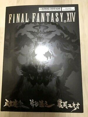 code FINAL FANTASY XIV 14 My Star Quality Figure Holy Angel Artema Ultima emote
