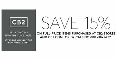 CB2 15% OFF Purchase 1Coupon Discount Expires 5/31/2020
