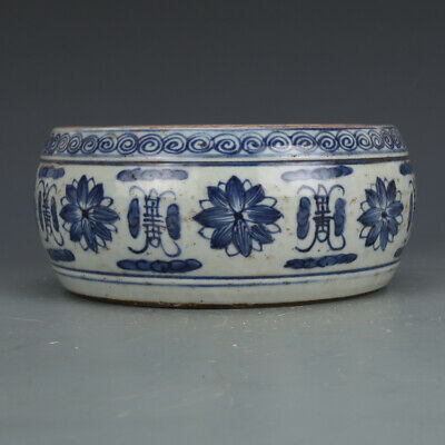 """Old Chinese Ming blue and white Porcelain hand painting flower Inkstone 5.9"""""""