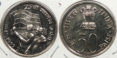 INDIA: 1972-B 50 Paise Low Mintage; 7,895 struck. Proof #WC76711