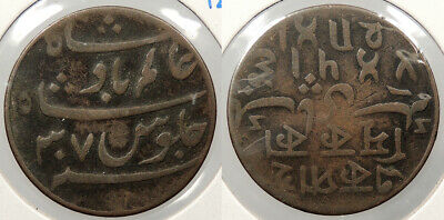 INDIA: Bengal Presidency Yr.37 (1795) 1/2 Pice #WC80156