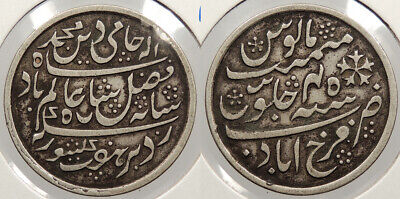 INDIA: Bengal Presidency Yr.45 (1833) Rupee #WC80159