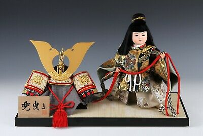 Beautiful Japanese Samurai Doll -The Little General- with his helmet