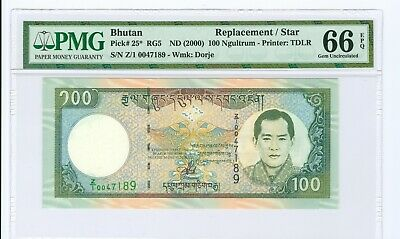 (2000) Bhutan 100 Ngultrum Replacement Note P# 25* Pmg 66 Epq-Nice!