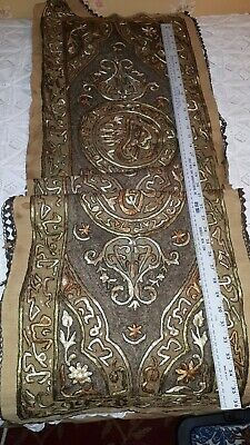 Middle eastern embroidered tapestry thurgis  incredible scale and pattern wow