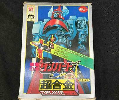 Popy Planet Robo Danguard A Chogokin DELUXE GA-79 Vintage toys from Japan w/box