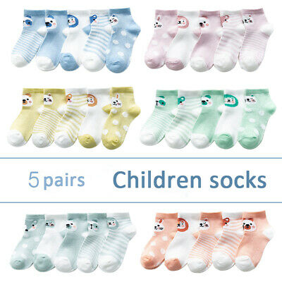 Girls Boys 5 Pairs Trainer Socks Childrens Kids Baby Trainer Cute Animal Socks