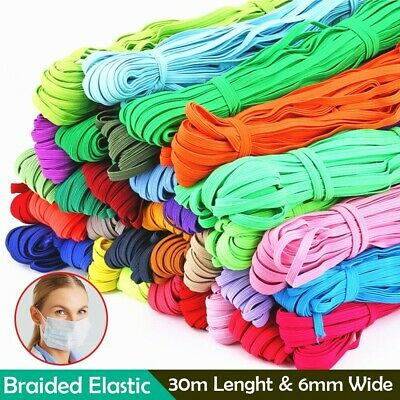 "Flat Braided Elastic Band 1/4"" (6mm),width White Black Multi Colors 30 yards"