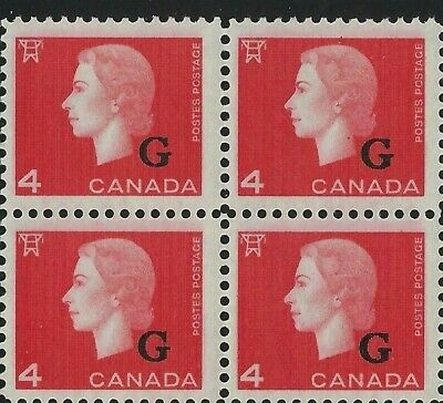 """Canada 1963 MNH SC O48 """"G"""" Overprint on QE2 Cameo Issue - combine post 1.25"""