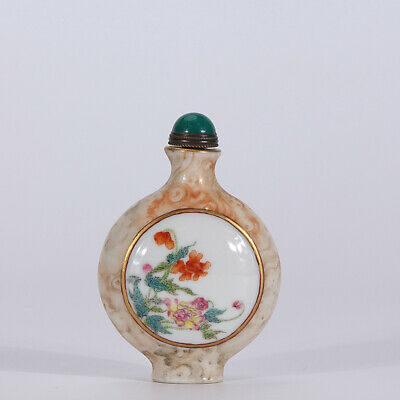 "3.5"" Old Qianlong marked famille rose Porcelain hand painted peony Snuff bottle"