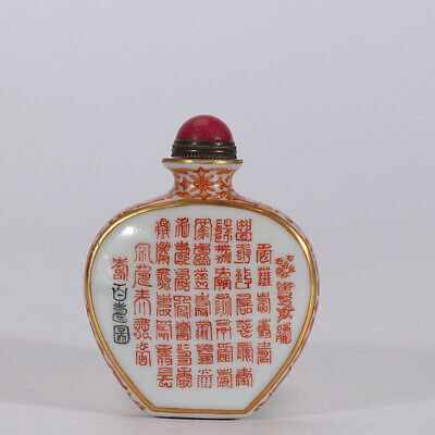 """2.8"""" Old Qianlong marked allite red Porcelain hand painting poetry Snuff bottle"""