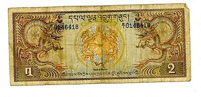 Bhutan Currency - Used - 2 Ngultrium - NIce