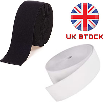 Stretch Flat Elastic Waistband  - Black & White / Tailoring / Sewing / Cuff / UK