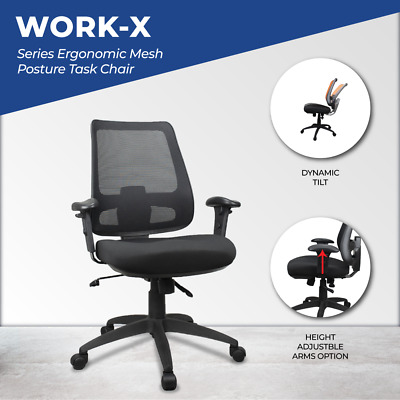 Office Chairs Ergonomic Mesh Chair Posture Lumbar Back Support Optional Arm Rest