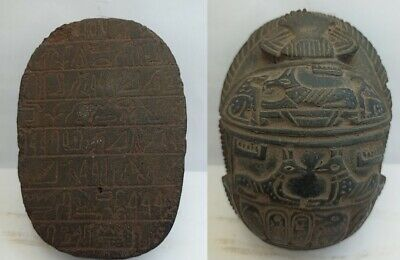 RARE ANCIENT EGYPTIAN ANTIQUE SCARAB Stone 1412-1221 BC