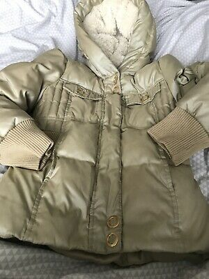Juicy Couture Age 8/10 Year Metallic/two Tone Beige Jacket