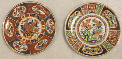 "Set Of 2 Vintage Japanese Imari Plates 6.5"" - With Wall Hangers"