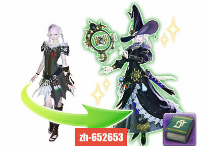 FFXIV Level Boost FF14 Code Tales of Adventure: One Astrologian's Journey II