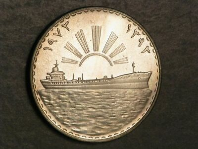 IRAQ 1973 1 Dinar Oil Nationalization Silver Crown Proof - USA SHIPPING ONLY