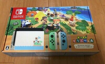 Nintendo Switch Animal Crossing Empty Outer Box New Horizons Edition Box only