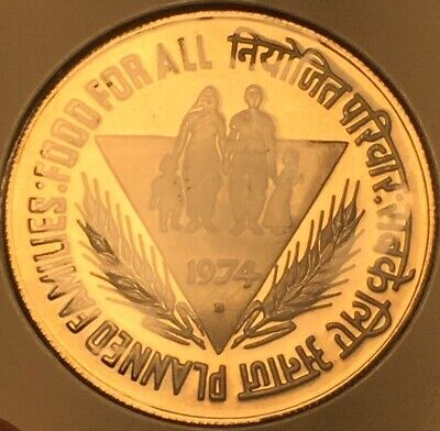 India 1974 10 Rupees FAO Series Proof - B Mint Mark - Please See Pictures