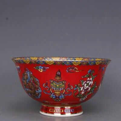 Daqing Years China Collect Pastel Porcelain Painting Moral Auspicious Noble Bowl