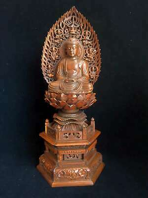 Collect Chinese Old Boxwood Hand-Carved Buddha Delicate Auspicious Noble Statue