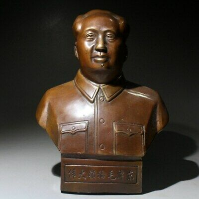 Collectable Copper Hand-Carved Famous China Mao Zedong Auspicious Rare Statue