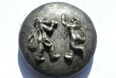 VERY RARE ANCIENT BYZANTINE ANDRONICUS II COIN 13th CENTURY AD