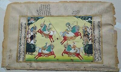 Islamic Middle Eastern Indian Painting With Manuscript C18Th