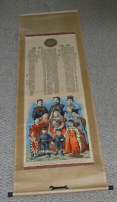 Japanese Imperial Family Scroll Ca.1905