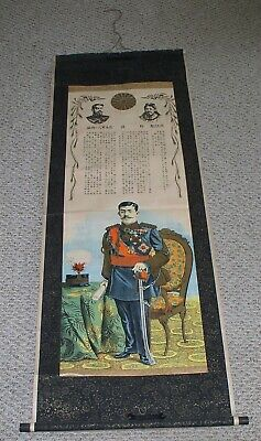 Japanese Wall Hanging Scroll of Emperor Taisho Ca.1915