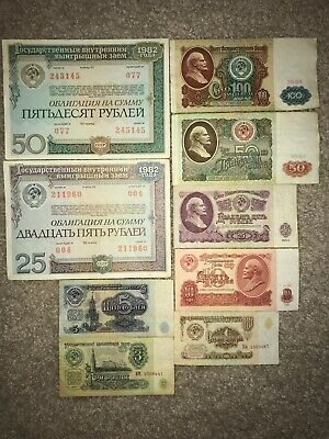 full set of 9 banknotes of the USSR1 31 3 5 10 25 50 100 rubles Russia 1961-1991