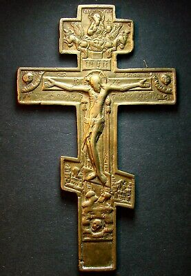 ANCIENT BIG BRONZE ORTHODOX CROSS WITH PRAYER 18 - 19 CENTURY 116 mm (S.065)