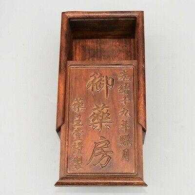 Guangxu 19 Years Collect China Boxwood Hand-Carved Delicate Noble Storage Box