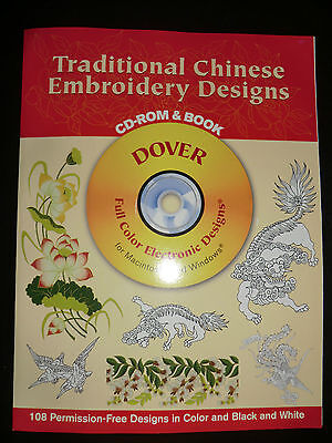 Traditional Chinese Embroidery Designs by Dover Publications Inc. (Mixed...
